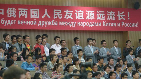 Студенты китайского униерситета