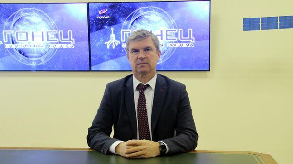 Первый заместитель генерального директора компании Спутниковая система Гонец Олег Химочко