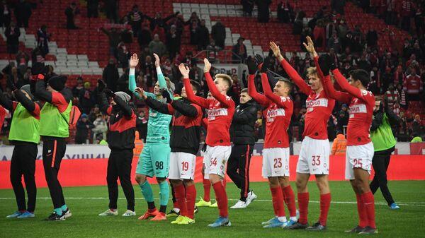 Футболисты Спартака приветствуют болельщиков