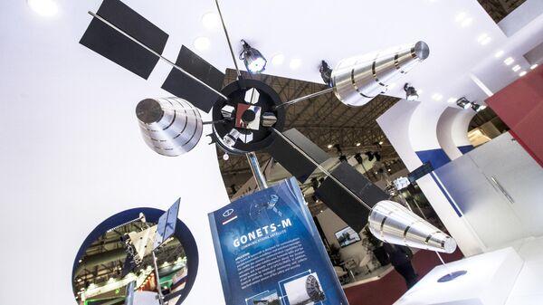 """Тройку """"Гонцов-М"""" и военный спутник успешно вывели на орбиту"""