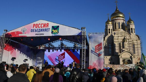 Фестиваль Мы едины в рамках празднования Дня народного единства во Владивостоке