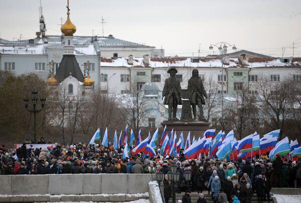 Жители города Екатеринбурга во время шествия, посвященного празднованию Дня народного единства