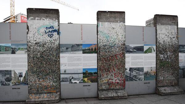Фрагмент Берлинской стены на Потсдамской площади.