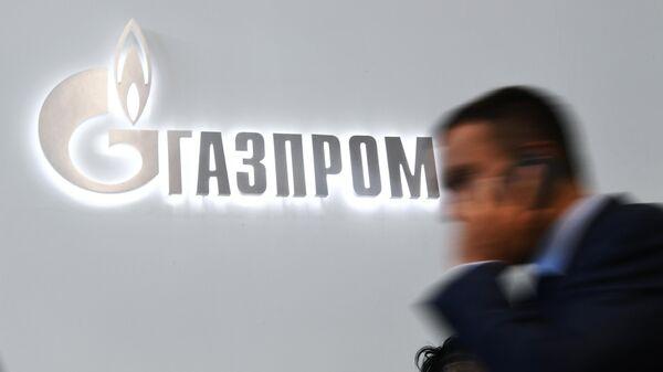 Павильон компании Газпром