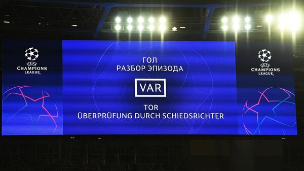 Сообщение об использовании системы VAR