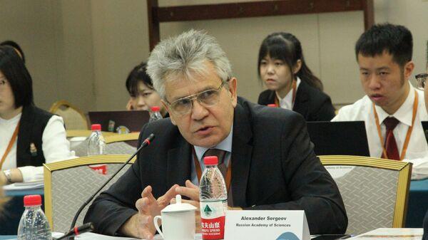 Заседание совета управляющих ANSO с участием президента Российской академии наук Александра Сергеева. 6 ноября 2019