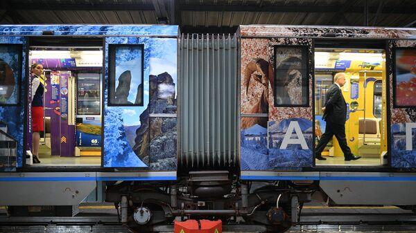 Запуск поезда Дальневосточный экспресс
