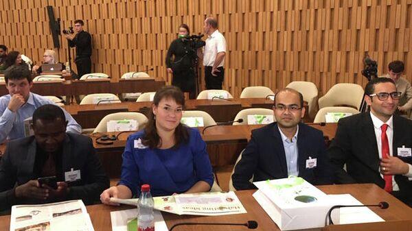 Церемония вручения грантов ЮНЕСКО на исследования в области зеленой химии