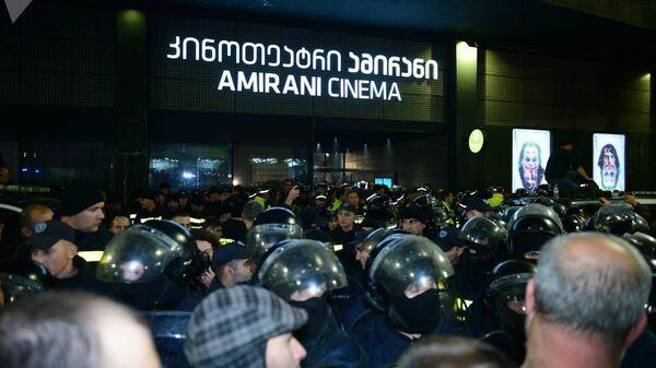 Акция протеста против показа премьеры фильма А потом мы танцевали в Тбилиси