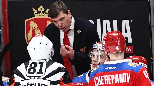 Главный тренер сборной России Алексей Кудашов