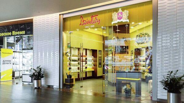 Магазин косметической компании Dzintars