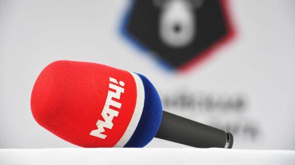 Микрофон с логотипом телеканала Матч и новый бренд российской футбольной премьер-лиги