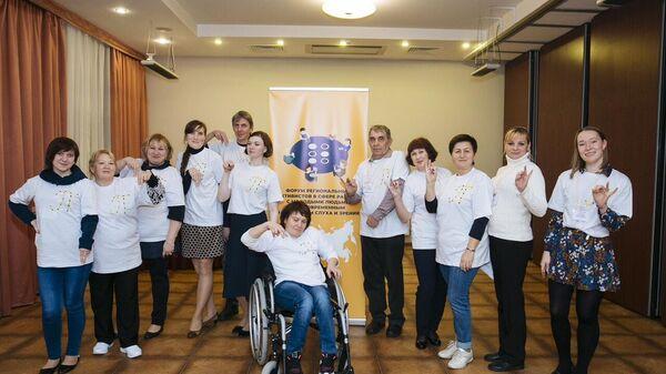 Форум активистов по работе со слепоглухими детьми прошел на Истре