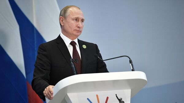 LIVE: Встреча Владимира Путина с председателем КНР в рамках БРИКС