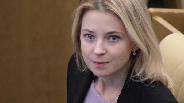 Наталья Поклонская на пленарном заседании Государственной Думы РФ. 13 ноября 2019