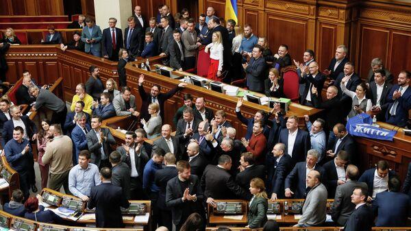Заседание Верховной рады Украины. 13 ноября 2019