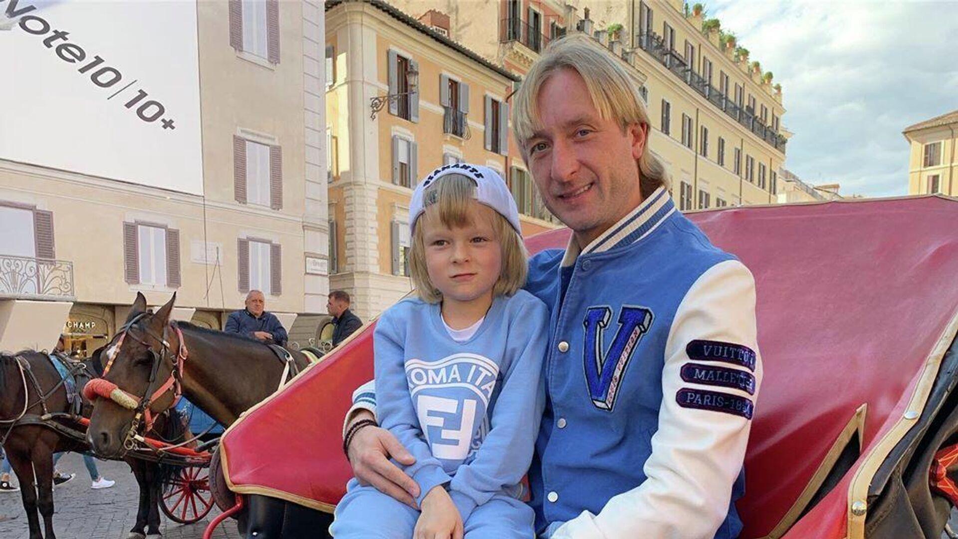 Евгений Плющенко с сыном - РИА Новости, 1920, 22.09.2020