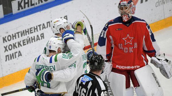 Хоккей. КХЛ. Матч ЦСКА - Салават Юлаев