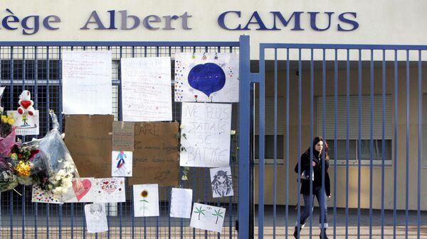 Колледж Альберта Камю во Французском Мо