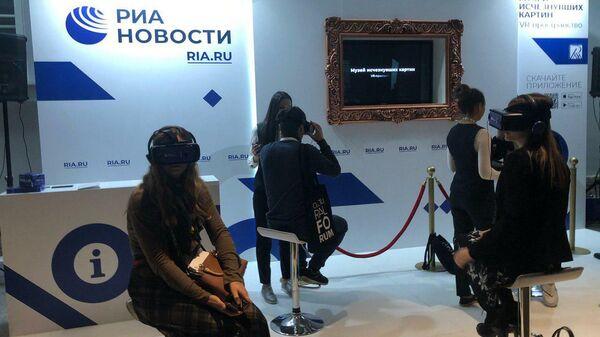 Участники Культурного форума осмотрели Музей исчезнувших картин