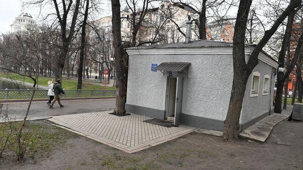 Туалет на Патриарших прудах