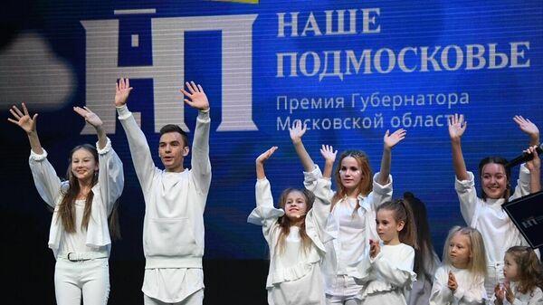 Выступление во время торжественной церемонии награждения VII губернаторской Премии Наше Подмосковье в Красногорске