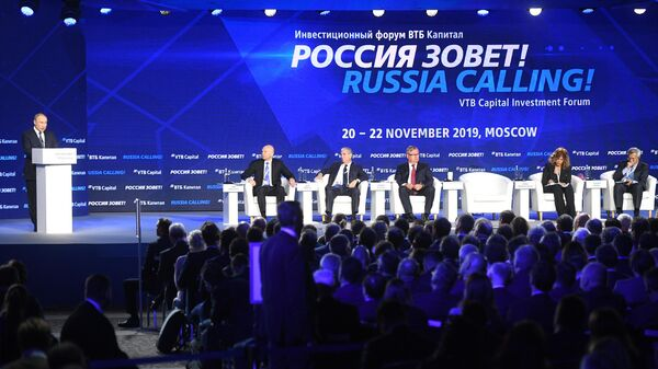 Президент РФ Владимир Путин выступает на форуме ВТБ Капитал Россия зовет!