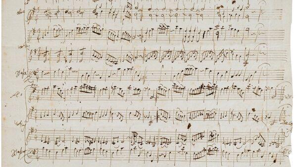 Рукопись Вольфганга Амадея Моцарта