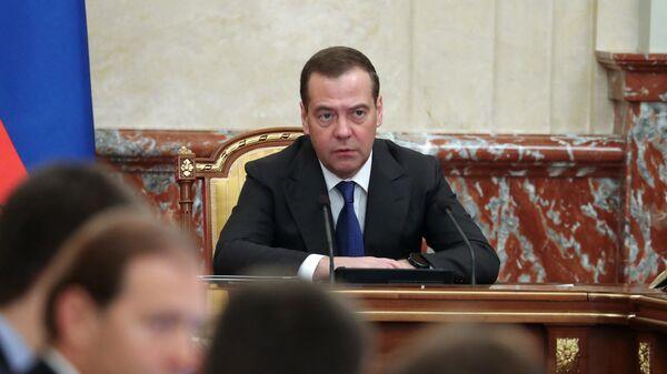 Председатель правительства РФ Дмитрий Медведев проводит заседание правительства РФ. 21 ноября 2019