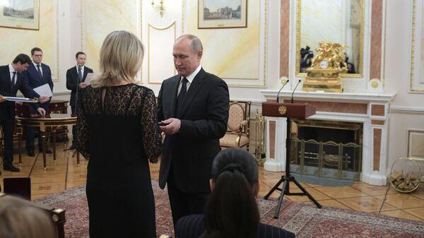 Президент РФ Владимир Путин во время встречи в Кремле с семьями сотрудников, погибших при испытаниях под Северодвинском