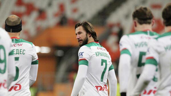 Игрок ФК Локомотив