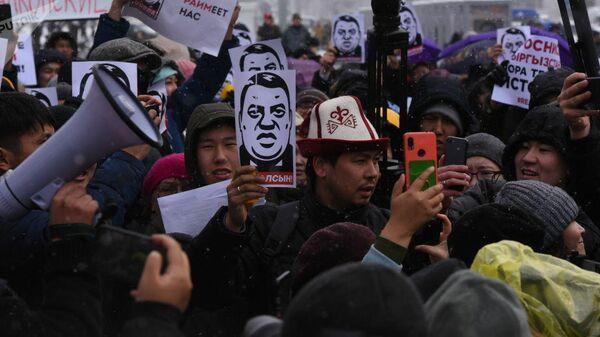 Митинг против коррупции у Белого дома в Киргизии. 25 ноября 2019