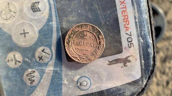 Монета 1916 года, найденная на дне обмелевшего Азовского моря в Приморско-Ахтарске