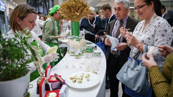 Выставка в рамках Международного агропромышленного молочного форума