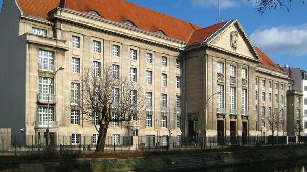 Здание министерства обороны Германии