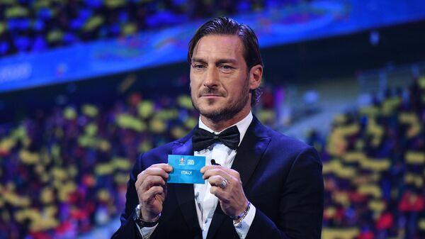 Жеребьевка ЕВРО-2020. Франческо Тотти