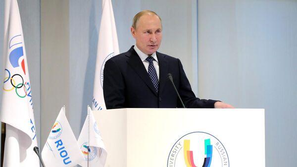 Президент РФ Владимир Путин выступает во время посещения Российского международного олимпийского университета в Сочи