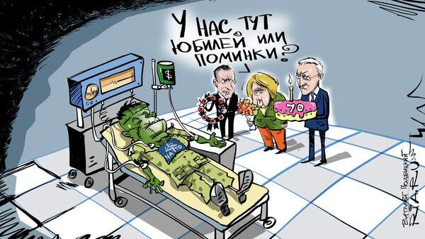 Пациент скорее мертв