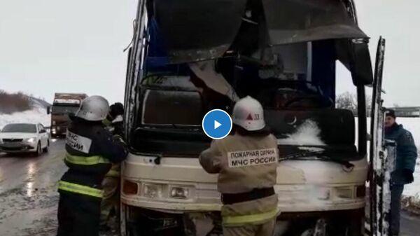 Опубликовано видео с места ДТП с автобусом под Воронежем