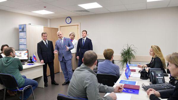 Дмитрий Медведев во время приема граждан в центральной общественной приемной председателя партии Единая Россия в Москве.  3 декабря 2019