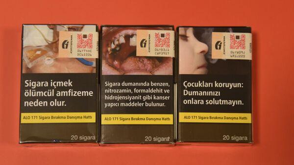 В Турции ввели единую упаковку для сигарет в рамках борьбы с курением