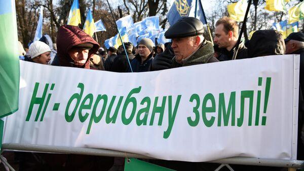 Участники акции протеста против снятия запрета на продажу земли сельскохозяйственного назначения у Верховной рады Украины в Киеве