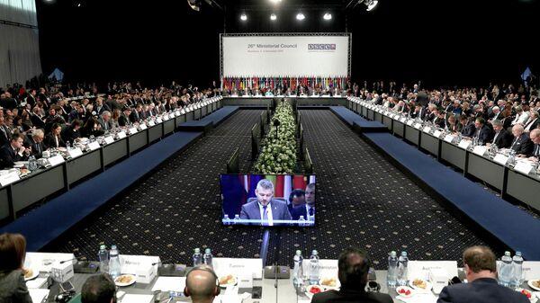 Участники 26-го заседания Совета министров иностранных дел ОБСЕ Совет министров иностранных дел ОБСЕ в Братиславе