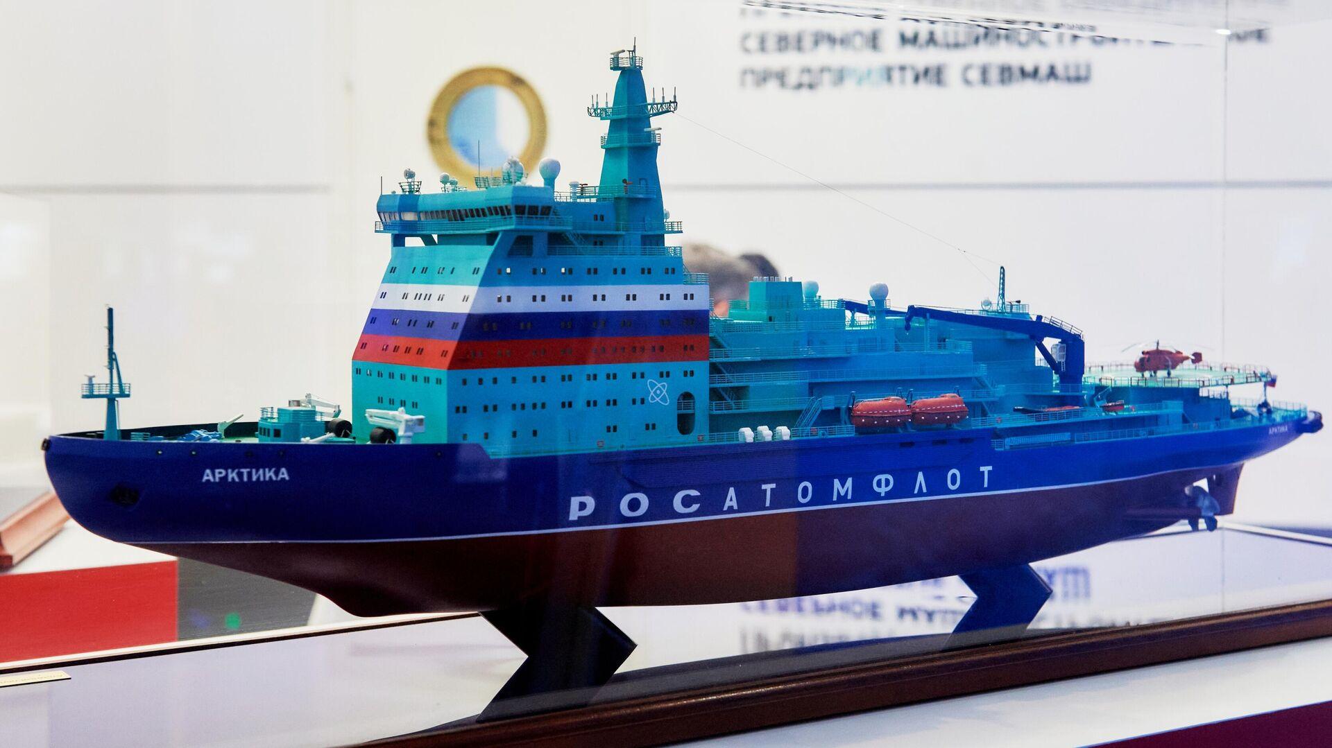 Модель атомного ледокола Арктика  - РИА Новости, 1920, 16.07.2020