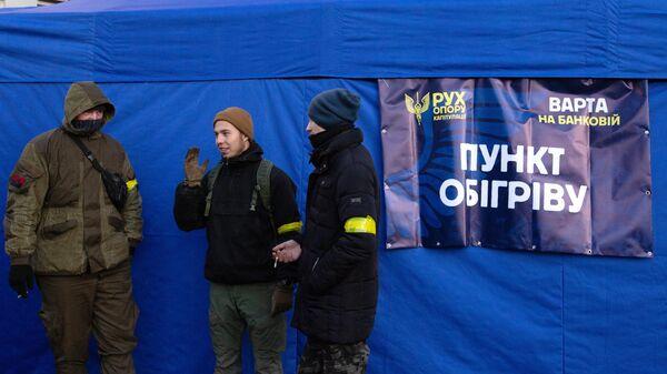 Участники акции протеста возле пункта обогрева у здания администрации президента Украины в Киеве