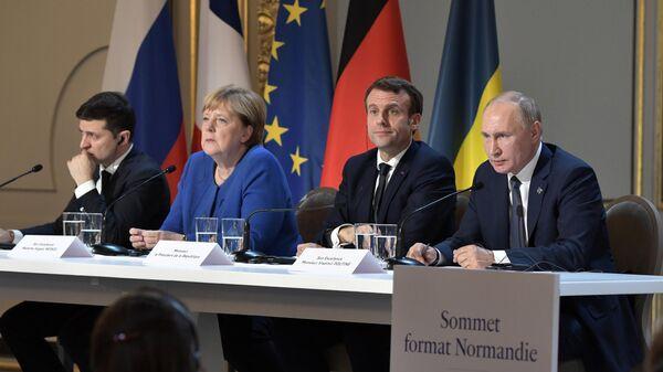 Президент РФ Владимир Путин, президент Франции Эммануэль Макрон, федеральный канцлер Германии Ангела Меркель и президент Украины Владимир Зеленский во время совместной пресс-конференции