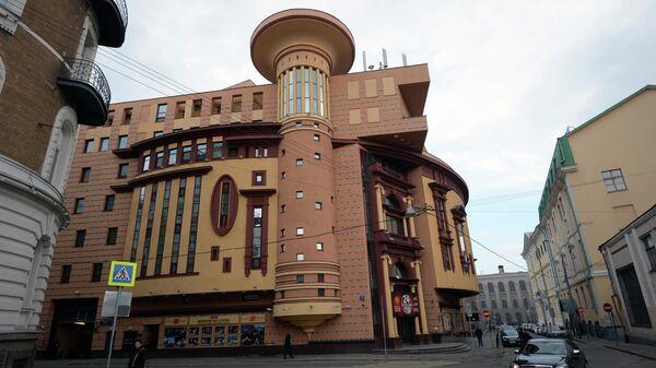 Здание московского драматического театра основателя и художественного руководителя Александра Калягина ET CETERA в Москве