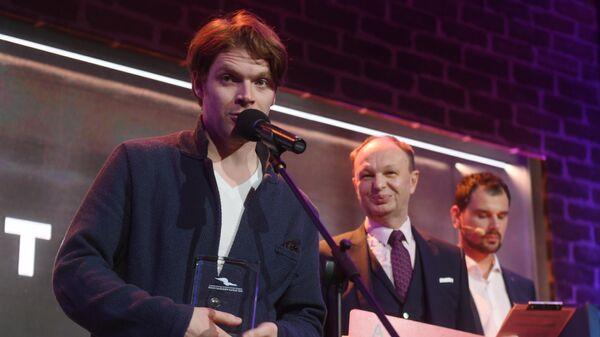 Награждение лауреатов Национальной литературной премии Большая книга