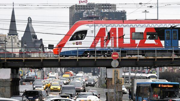 Поезд Московского центрального диаметра