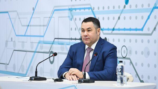 Игорь Руденя на пресс-конференции по итогам 2019 года